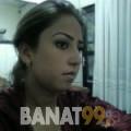 فاتنة من محافظة سلفيت | أرقام بنات | موقع بنات 99