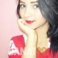 نرجس من القاهرة   أرقام بنات   موقع بنات 99