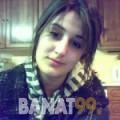 شيماء من دمشق | أرقام بنات | موقع بنات 99