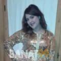 صبرينة من عمان 24 سنة عازب(ة) | أرقام بنات واتساب