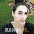 سهى من البحرين 36 سنة مطلق(ة) | أرقام بنات واتساب