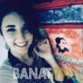 راوية من دمشق   أرقام بنات   موقع بنات 99