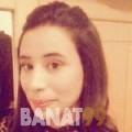 نادية من تونس 29 سنة عازب(ة) | أرقام بنات واتساب