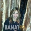 كنزة من دمشق | أرقام بنات | موقع بنات 99