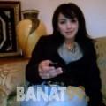 سورية من بنزرت | أرقام بنات | موقع بنات 99