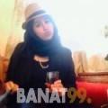 نصيرة من القاهرة | أرقام بنات | موقع بنات 99