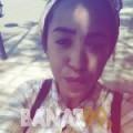 سيرين من محافظة سلفيت | أرقام بنات | موقع بنات 99
