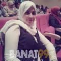 وجدان من دمشق | أرقام بنات | موقع بنات 99