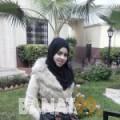 رهف من محافظة سلفيت | أرقام بنات | موقع بنات 99