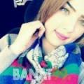 نادية من دمشق | أرقام بنات | موقع بنات 99