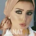 عفاف من عمان | أرقام بنات | موقع بنات 99
