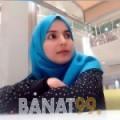 مني من الجزائر 24 سنة عازب(ة) | أرقام بنات واتساب