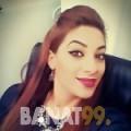 منال من العراق 26 سنة عازب(ة)   أرقام بنات واتساب