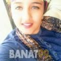 راوية من عمان 20 سنة عازب(ة) | أرقام بنات واتساب