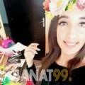 دعاء من المغرب 21 سنة عازب(ة) | أرقام بنات واتساب