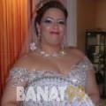 إيمة من الجزائر 33 سنة مطلق(ة) | أرقام بنات واتساب