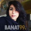 شهرزاد من قطر 23 سنة عازب(ة) | أرقام بنات واتساب