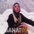 صليحة من محافظة سلفيت   أرقام بنات   موقع بنات 99