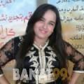 وسام من ولاد تارس | أرقام بنات | موقع بنات 99