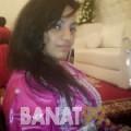 سوسن من السعودية 29 سنة عازب(ة) | أرقام بنات واتساب