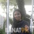 لميتة من دبي | أرقام بنات | موقع بنات 99