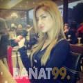 صوفية من عمان | أرقام بنات | موقع بنات 99