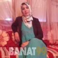 خوخة من بنغازي | أرقام بنات | موقع بنات 99