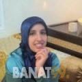 ميساء من دمشق | أرقام بنات | موقع بنات 99