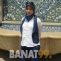 فضيلة من السعودية 22 سنة عازب(ة) | أرقام بنات واتساب