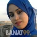 شمس من قرية عالي | أرقام بنات | موقع بنات 99