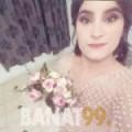غادة من عمان | أرقام بنات | موقع بنات 99