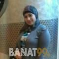 هيفة من الجزائر 29 سنة عازب(ة) | أرقام بنات واتساب