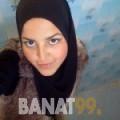 فايزة من قطر 25 سنة عازب(ة) | أرقام بنات واتساب