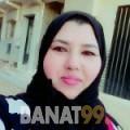 آمال من الجزائر 34 سنة مطلق(ة)   أرقام بنات واتساب