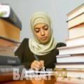بشرى من القاهرة | أرقام بنات | موقع بنات 99