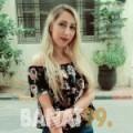 خدية من عمان 20 سنة عازب(ة) | أرقام بنات واتساب