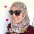 رزان من قرية عالي | أرقام بنات | موقع بنات 99
