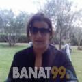 نجاح من بنغازي | أرقام بنات | موقع بنات 99