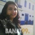 شادية من الأردن 27 سنة عازب(ة) | أرقام بنات واتساب
