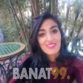 سناء من السعودية 26 سنة عازب(ة)   أرقام بنات واتساب