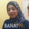 رحاب من مصر 35 سنة مطلق(ة) | أرقام بنات واتساب