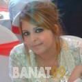 وفية من قطر 29 سنة عازب(ة) | أرقام بنات واتساب