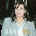 سميرة من محافظة سلفيت | أرقام بنات | موقع بنات 99