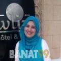 ياسمينة من دمشق | أرقام بنات | موقع بنات 99