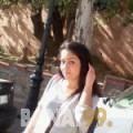صافية من دمشق | أرقام بنات | موقع بنات 99