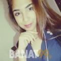 رانة من دبي | أرقام بنات | موقع بنات 99