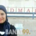 حالة من محافظة سلفيت | أرقام بنات | موقع بنات 99
