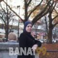 محبوبة من الجزائر 33 سنة مطلق(ة) | أرقام بنات واتساب