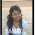 سكينة من القاهرة | أرقام بنات | موقع بنات 99