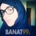غادة من المنقف | أرقام بنات | موقع بنات 99